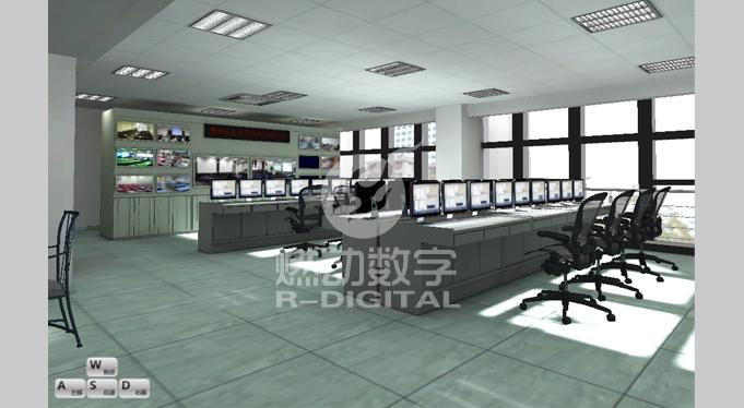 虚拟现实总控室三维仿