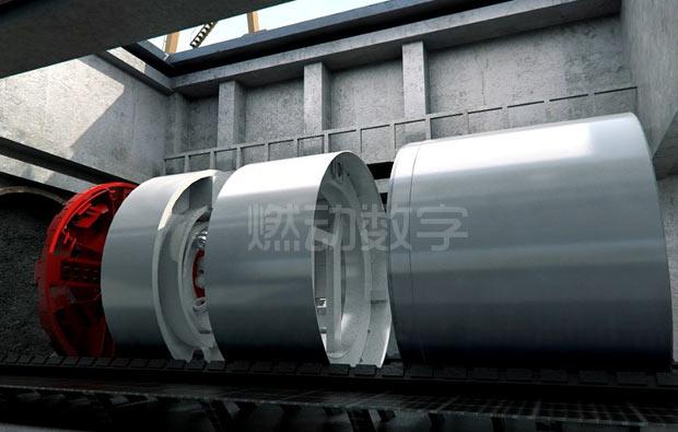 隧道盾构施工三维动画